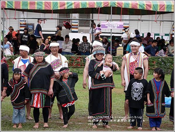 2014-04-布農族射耳祭44.jpg