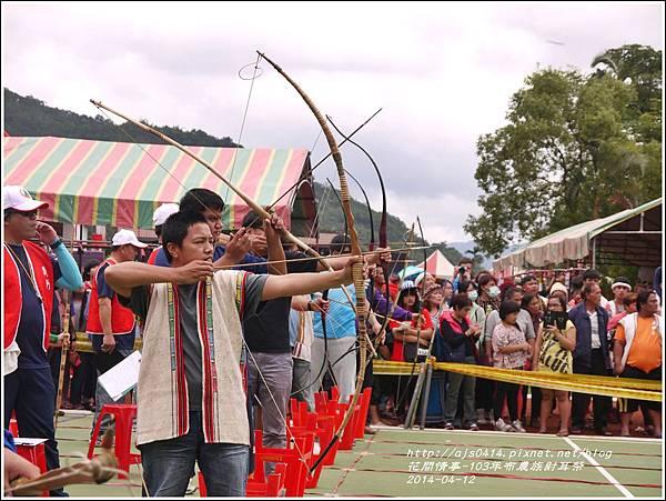 2014-04-布農族射耳祭46.jpg