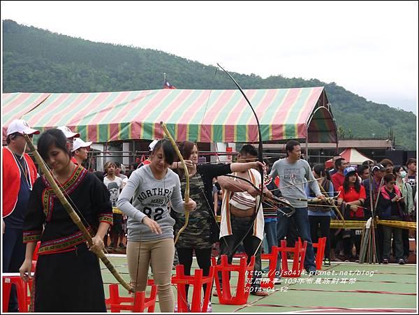 2014-04-布農族射耳祭48.jpg