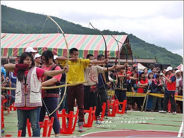 2014-04-布農族射耳祭47.jpg