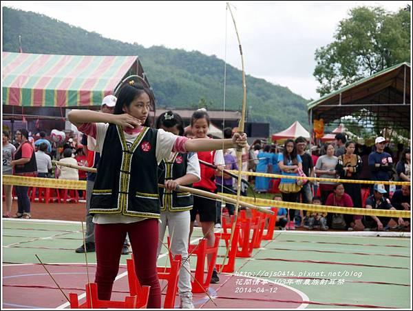 2014-04-布農族射耳祭49.jpg