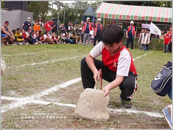 2014-04-布農族射耳祭50.jpg