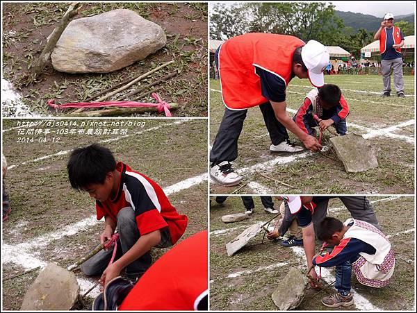 2014-04-布農族射耳祭51.jpg