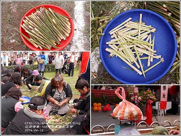 2014-04-布農族射耳祭53.jpg