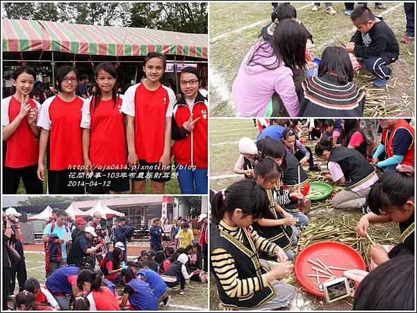 2014-04-布農族射耳祭55.jpg
