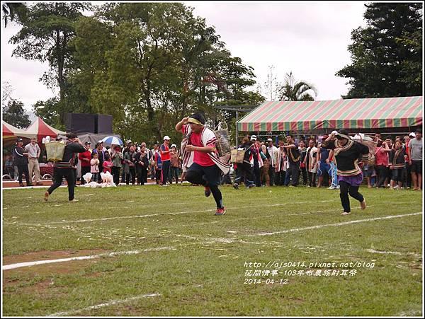 2014-04-布農族射耳祭56.jpg