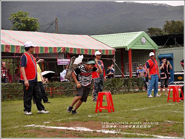 2014-04-布農族射耳祭58.jpg