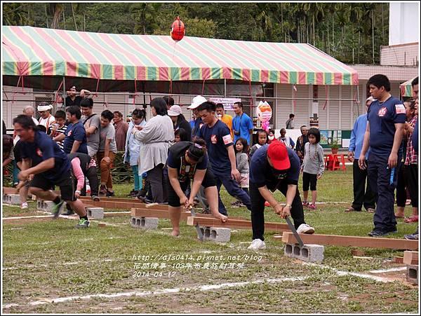 2014-04-布農族射耳祭60.jpg