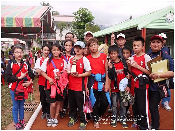 2014-04-布農族射耳祭63.jpg