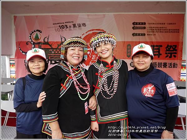 2014-04-布農族射耳祭65.jpg
