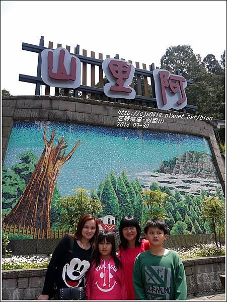 2014-04-阿里山37.jpg