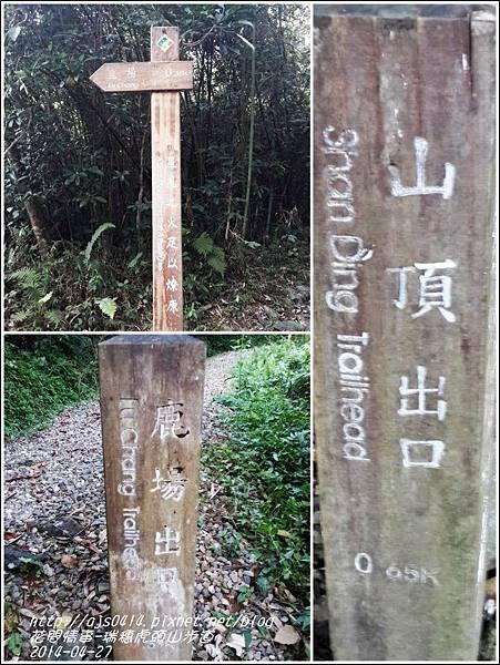 2014-04-瑞穗虎頭山步道17.jpg