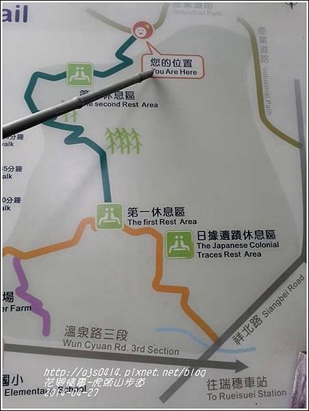 2014-04-瑞穗虎頭山步道1.jpg