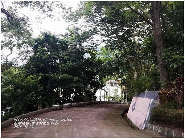 2014-04-瑞穗虎頭山步道9.jpg