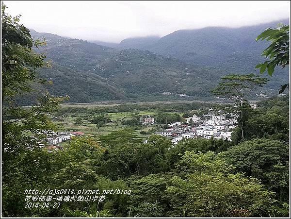 2014-04-瑞穗虎頭山步道15.jpg