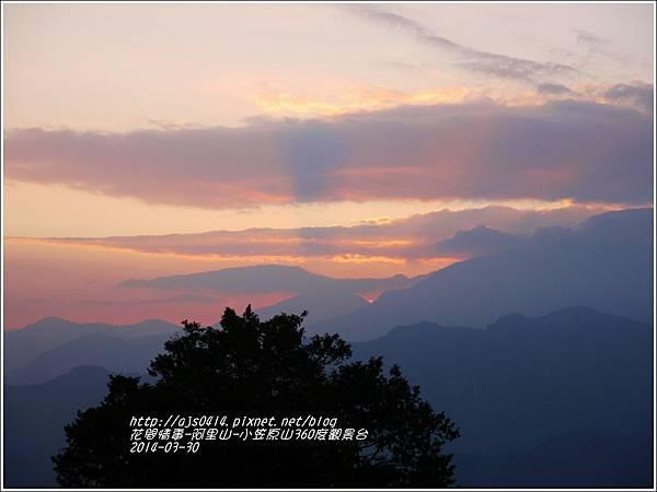 2014-04-小笠原山360度觀景台3.jpg