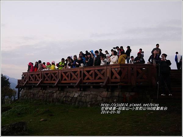 2014-04-小笠原山360度觀景台1.jpg