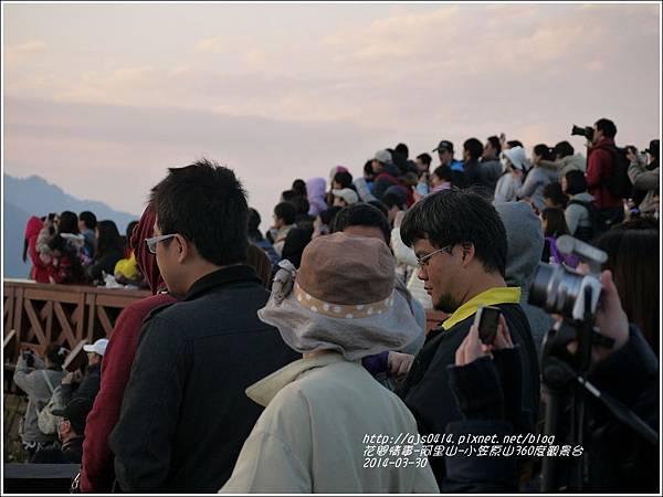 2014-04-小笠原山360度觀景台4.jpg