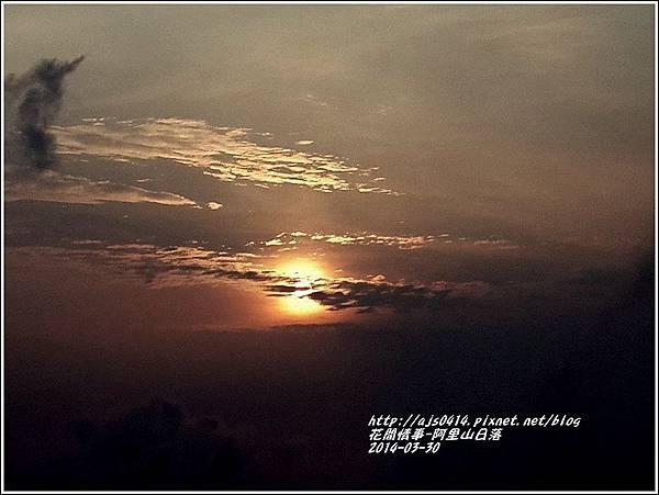 2014-04-阿里山日落4.jpg