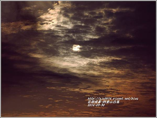 2014-04-阿里山日落3.jpg