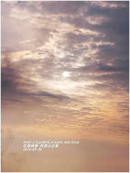 2014-04-阿里山日落6.jpg
