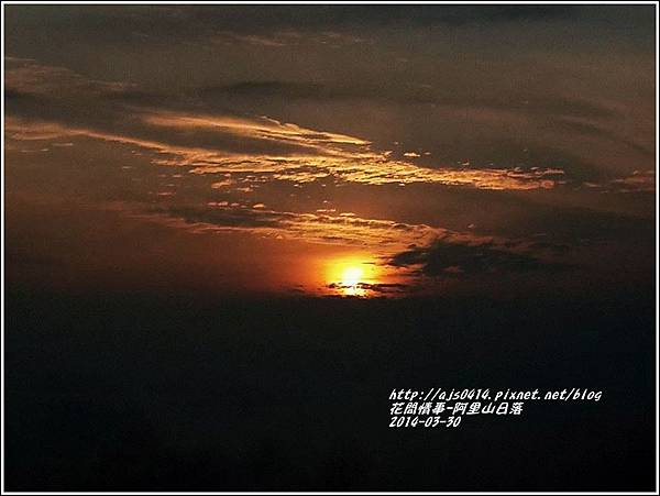 2014-04-阿里山日落5.jpg