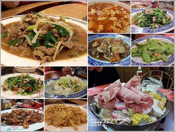 2014-04-阿里山晚餐.jpg