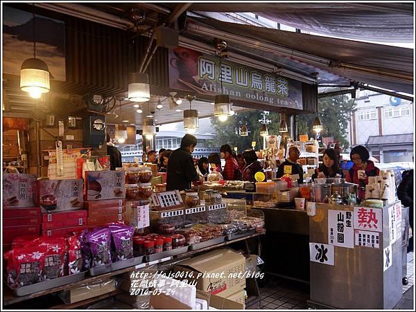 2014-04-阿里山晚餐3.jpg