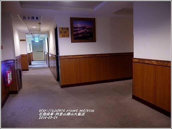 2014-04-阿里山櫻山大飯店3.jpg