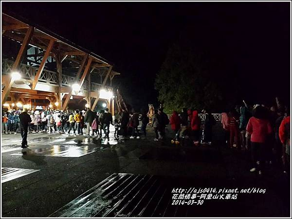 2014-04-阿里山火車站.jpg
