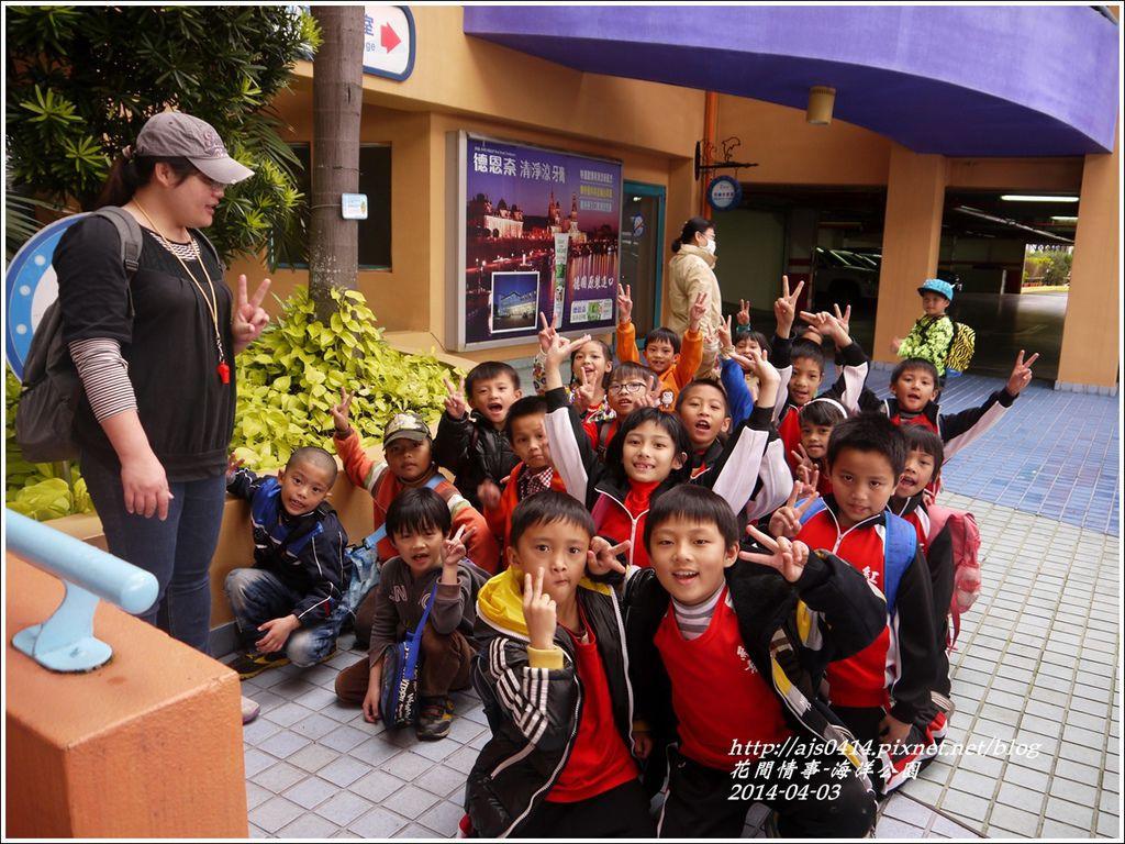 2014-04-花蓮海洋公園1.jpg