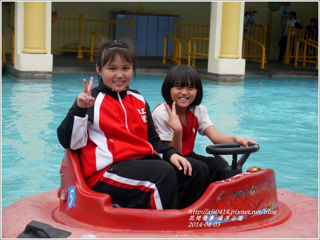 2014-04-花蓮海洋公園19.jpg