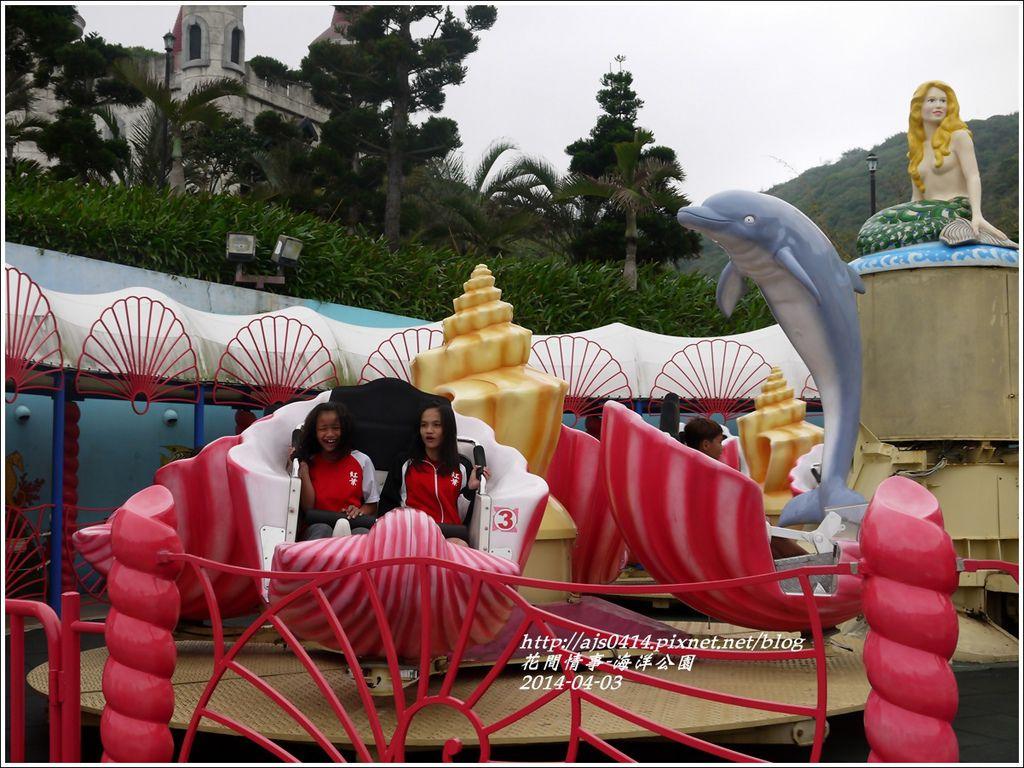 2014-04-花蓮海洋公園24.jpg