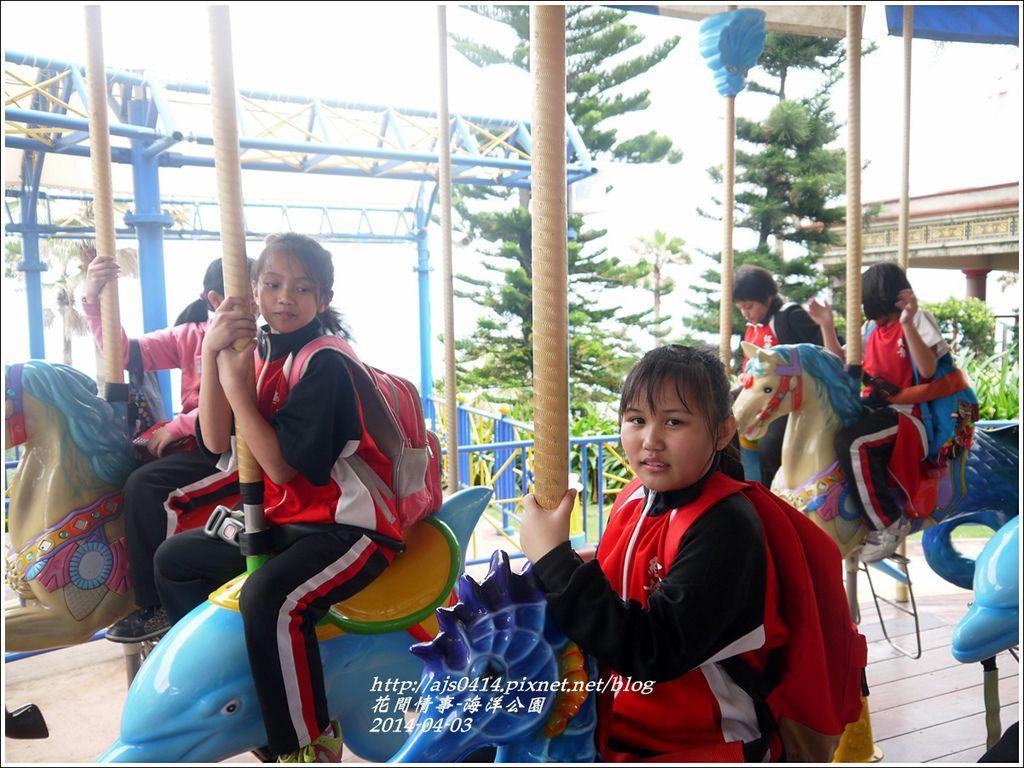 2014-04-花蓮海洋公園21.jpg