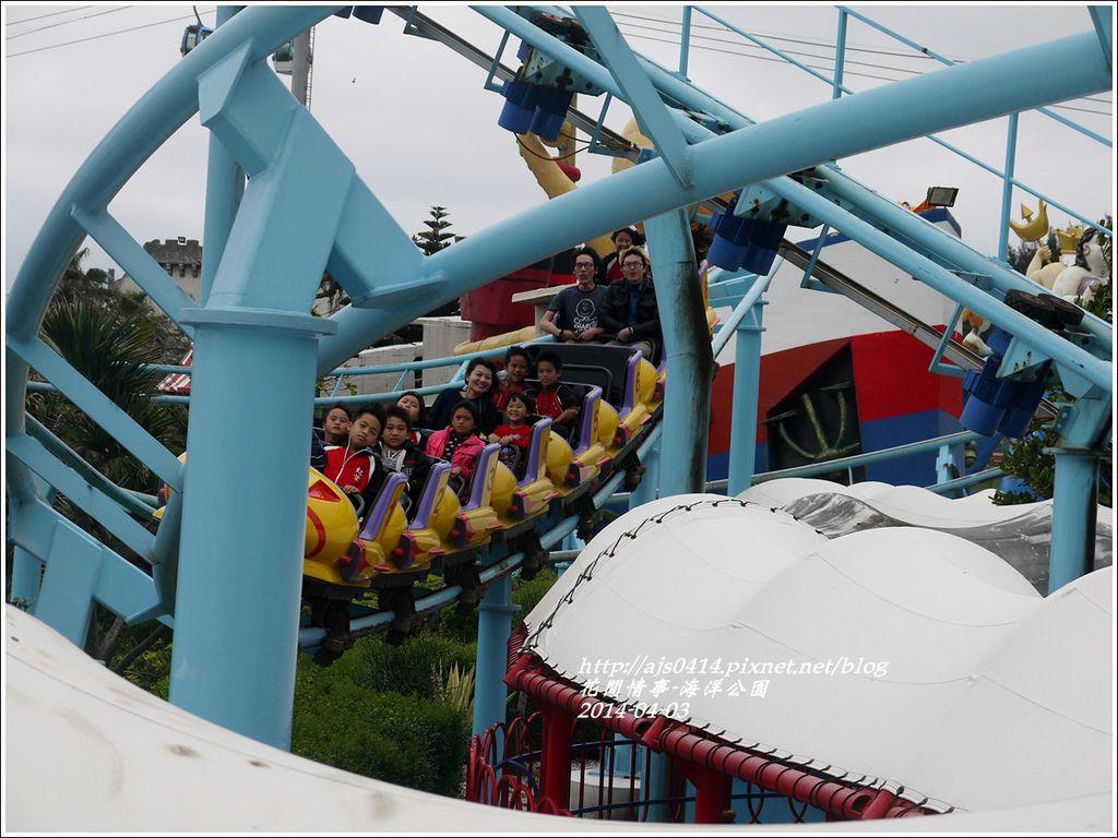 2014-04-花蓮海洋公園23.jpg