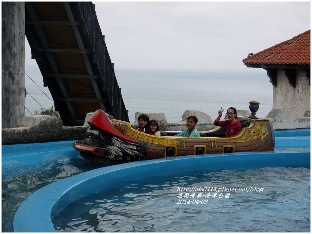 2014-04-花蓮海洋公園29.jpg