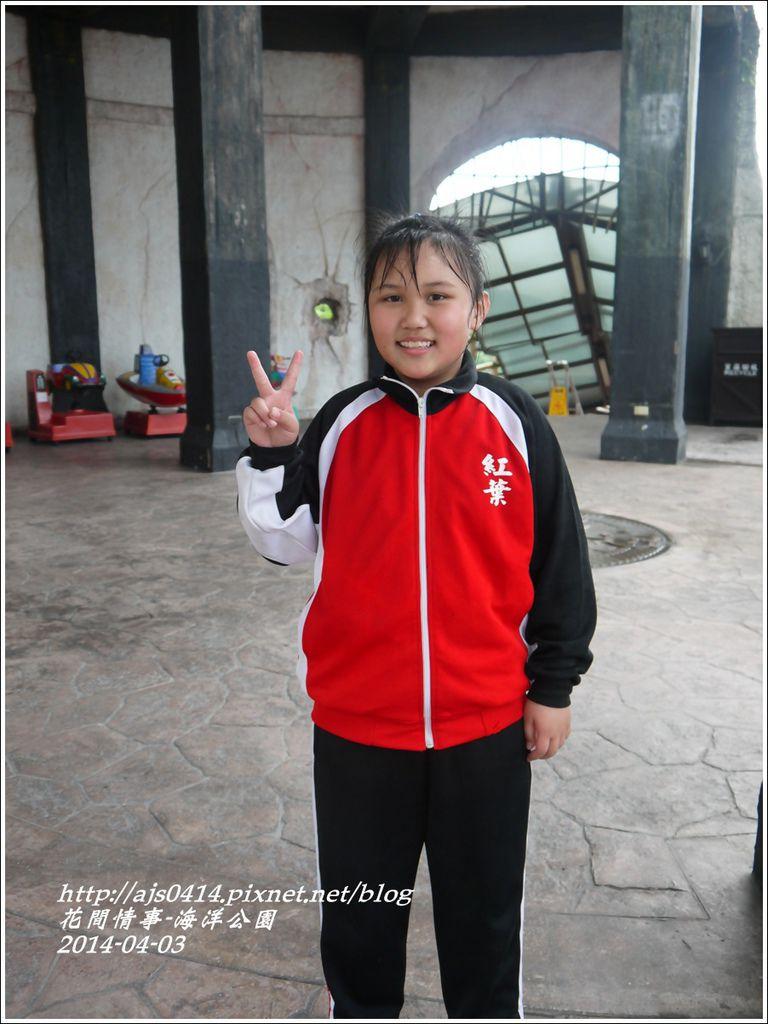 2014-04-花蓮海洋公園34.jpg