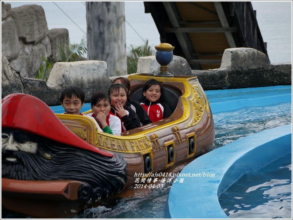 2014-04-花蓮海洋公園31.jpg