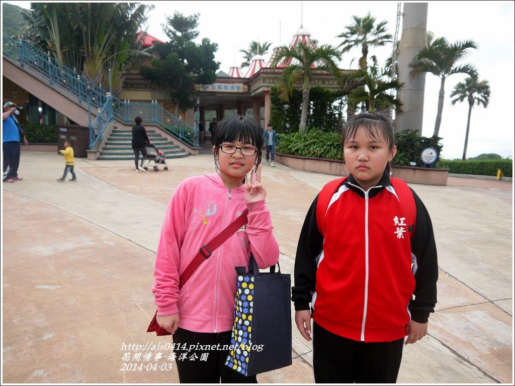 2014-04-花蓮海洋公園36.jpg