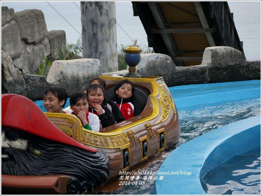 2014-04-花蓮海洋公園32.jpg