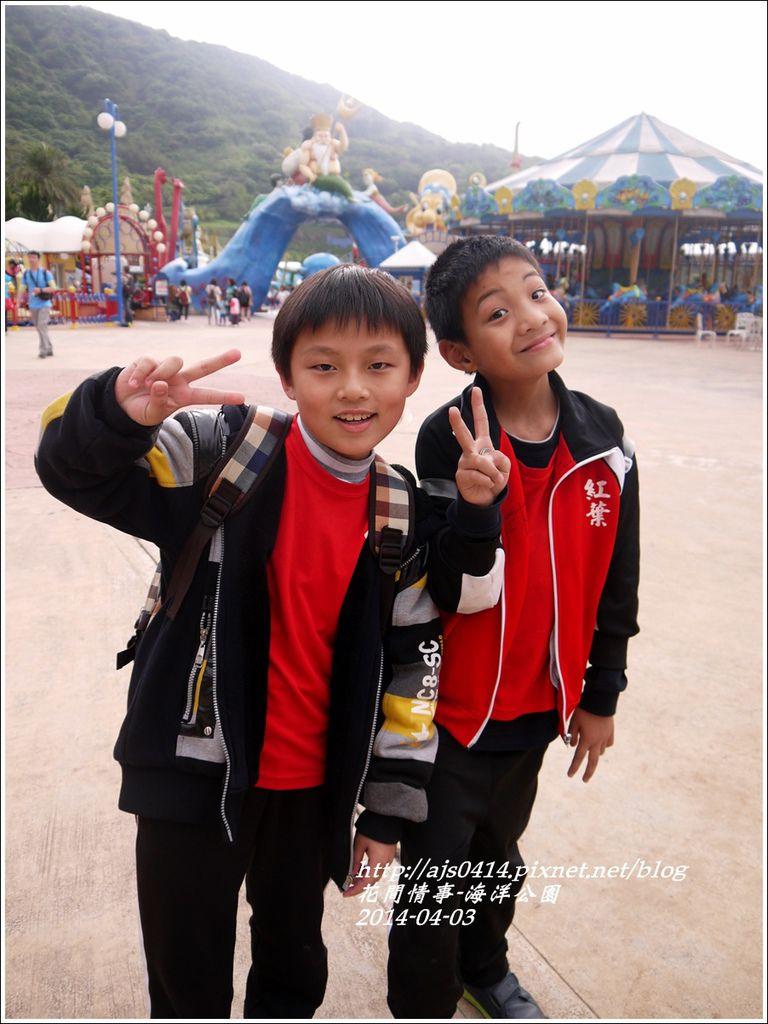 2014-04-花蓮海洋公園35.jpg