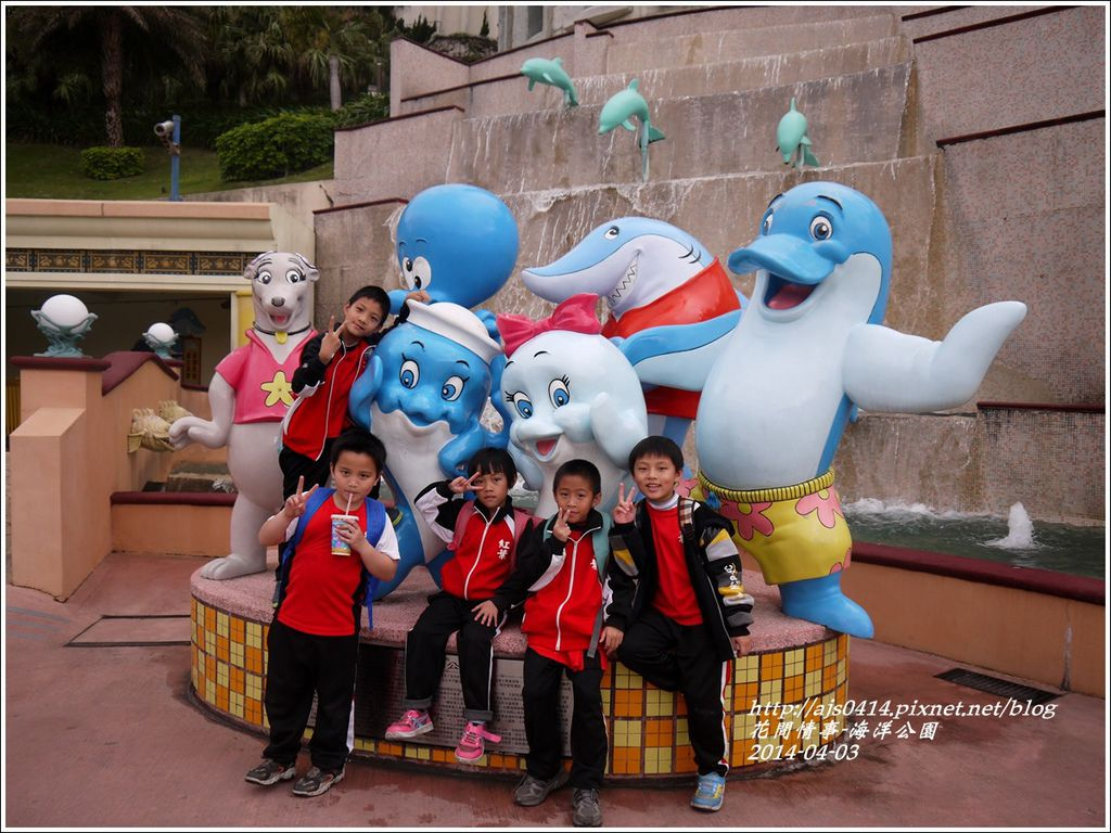 2014-04-花蓮海洋公園41.jpg