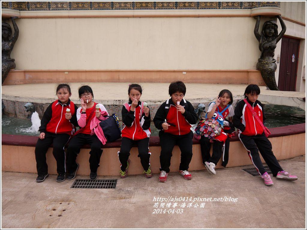 2014-04-花蓮海洋公園42.jpg