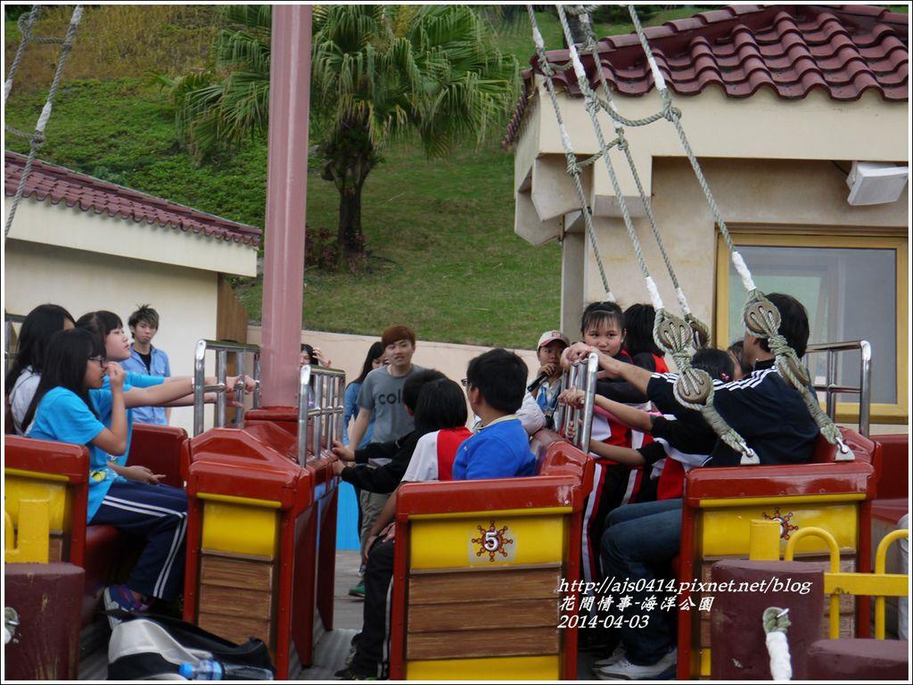 2014-04-花蓮海洋公園37.jpg