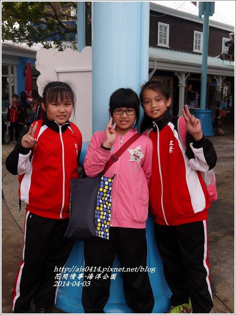2014-04-花蓮海洋公園50.jpg