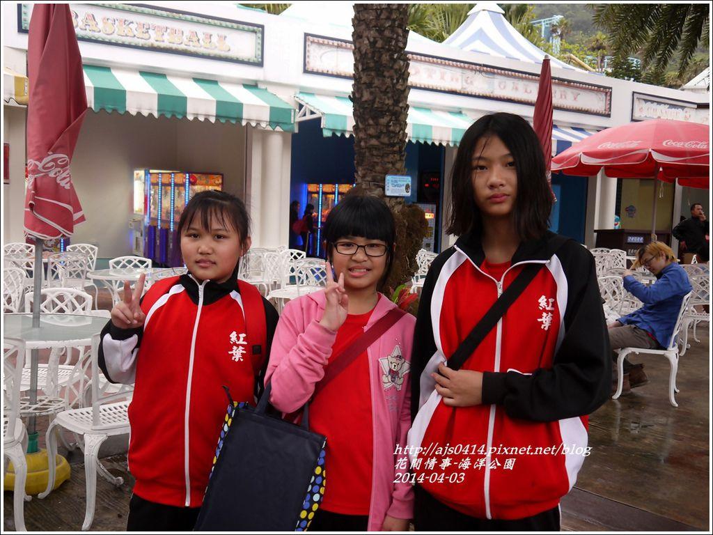 2014-04-花蓮海洋公園47.jpg