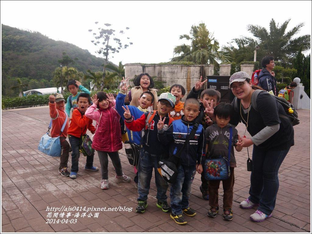 2014-04-花蓮海洋公園44.jpg
