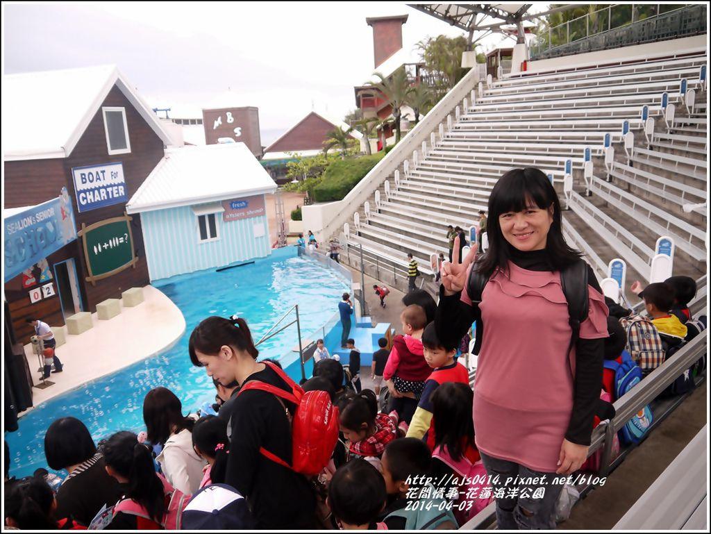 2014-04-花蓮海洋公園52.jpg