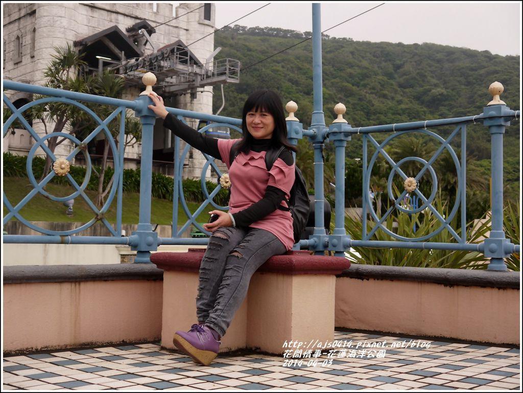 2014-04-花蓮海洋公園54.jpg