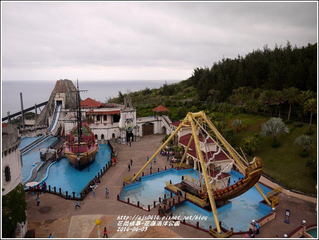 2014-04-花蓮海洋公園59.jpg